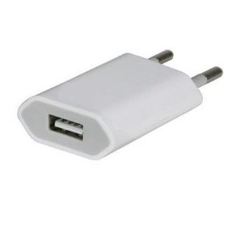 СЗУ iPhone 3G,3GS,4G,4GS,5 (1A) 1000mAh плоский orig++