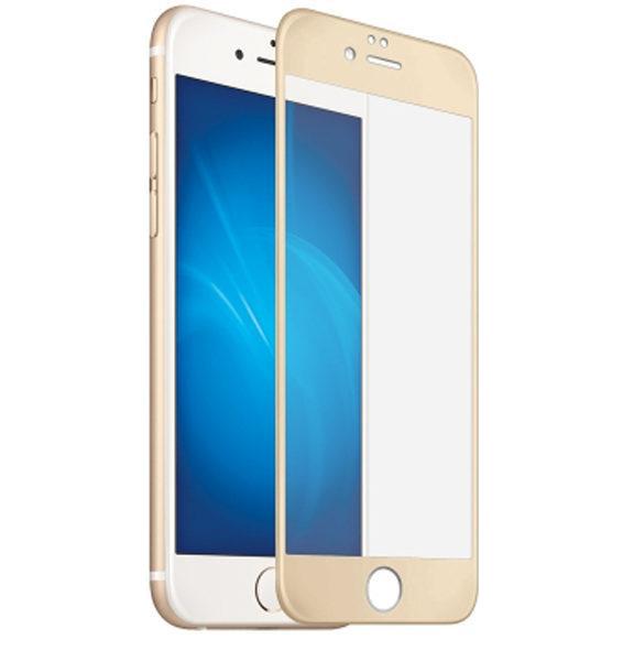 Защитное стекло дисплея iPhone 7 Plus золотистое (0.3 мм, 4D)